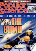 Apr 1993