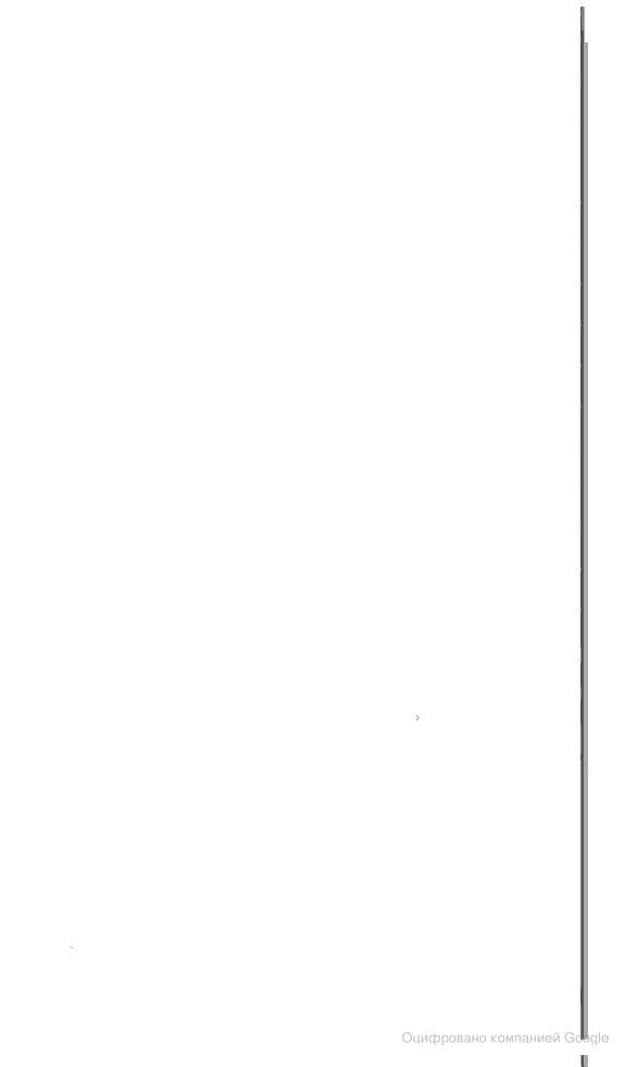 [ocr errors][ocr errors][ocr errors][merged small][ocr errors][merged small][merged small][ocr errors][merged small][merged small][merged small][merged small][merged small][merged small][merged small][merged small][merged small][merged small][merged small][merged small][subsumed][subsumed][subsumed][merged small][merged small][subsumed][subsumed][merged small][merged small][subsumed][merged small][ocr errors][ocr errors][merged small][merged small][subsumed][merged small][merged small][subsumed][subsumed][merged small][subsumed][merged small][merged small][merged small][subsumed][subsumed][merged small][merged small][merged small][merged small][subsumed][merged small][merged small][subsumed][subsumed][subsumed][merged small][ocr errors][merged small][merged small][merged small][subsumed][merged small][ocr errors][subsumed][merged small][merged small][merged small][merged small][merged small][merged small][merged small][merged small][merged small][merged small][subsumed][subsumed][merged small][merged small][merged small][merged small][merged small][ocr errors][subsumed][merged small][subsumed][ocr errors][merged small][subsumed][ocr errors][merged small][ocr errors][merged small][merged small][merged small][subsumed][merged small][merged small][graphic][merged small][merged small][graphic][graphic][merged small][graphic][graphic][graphic][merged small]
