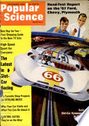 Dec 1966