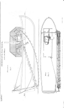 Стр. 486