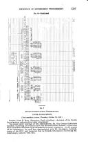 Стр. 1257