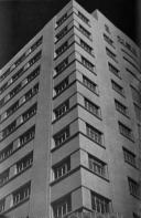 Стр. 540